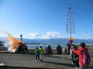 1月14日3 御柱と三九郎 片丘原村