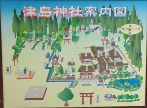 津島神社案内図