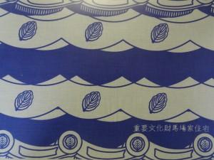 ちなみに当館オリジナル手ぬぐいは、家紋が並ぶ瓦屋根をイメージしたデザインです。