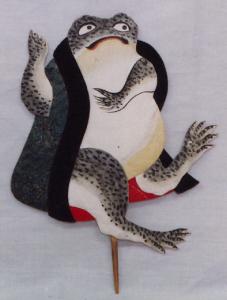 蝦蟇(押絵)