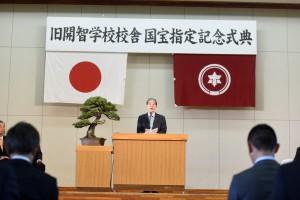 松本市長挨拶の様子