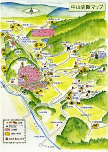 中山史跡マップ