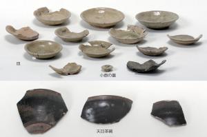 林山腰瀬戸産陶器