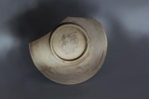 灰釉陶器 『福女』(北栗遺跡)
