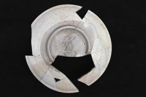 灰釉陶器 『宝』(北起し遺跡)