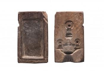 三尊仏彫刻の石製硯