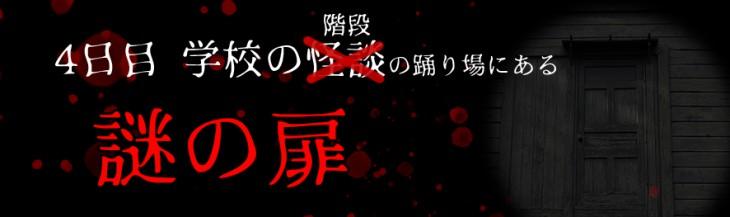 【重要】タイトル部分 2