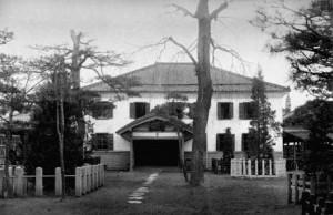 松本紀念館(大正15年)
