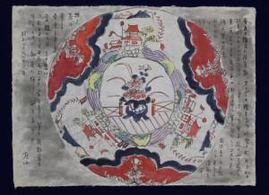 丸山太郎絵手紙 伊万里赤絵皿の図
