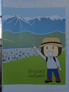 201126dotekouji-2