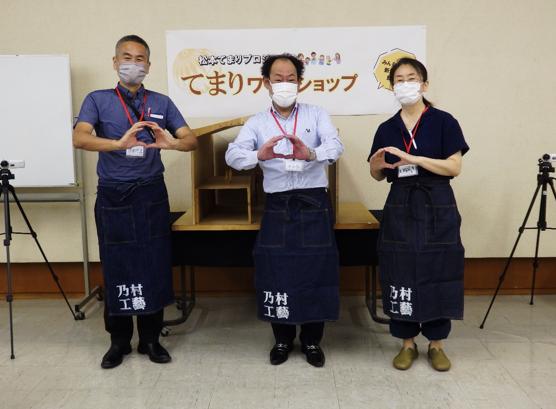 乃村工藝社スタッフ