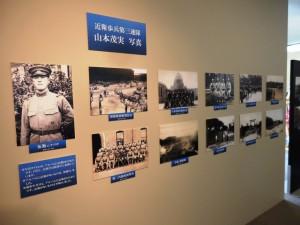 展示の様子(近衛歩兵第三連隊の写真)