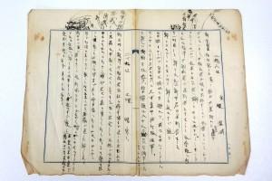 昭和7年の日記(上部欄外に出征のスケッチあり)