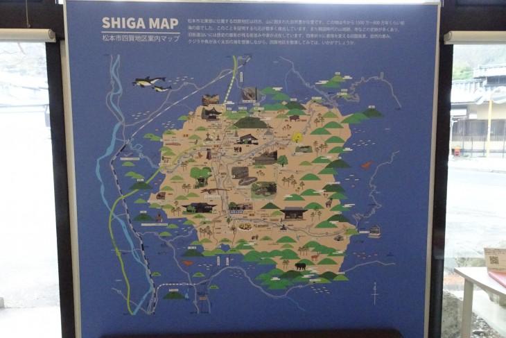 四賀地区マップ