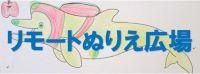 ホームページタグ(ぬりえ)