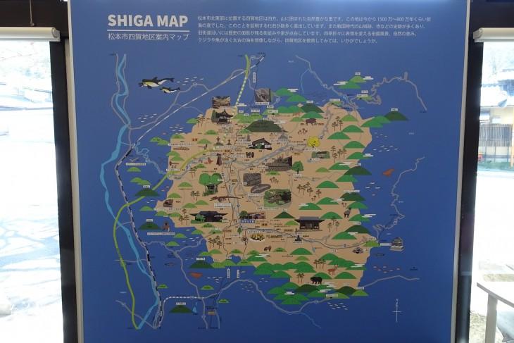 四賀地区散策マップ