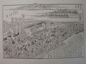 「善光寺道名所図会」 初市の様子