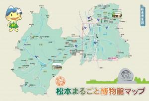 松本市全図