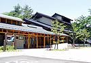 松本市安曇資料館