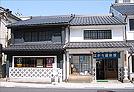 松本市はかり資料館