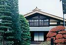 窪田空穂記念館
