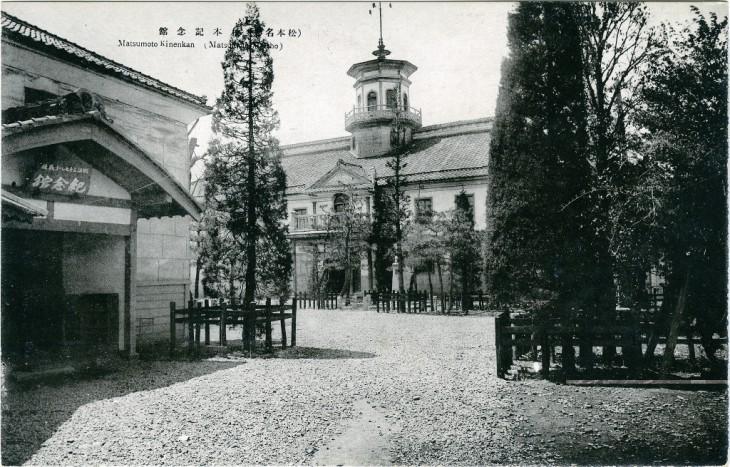 ☆☆☆記念品明治三十七、八年戦役紀念館