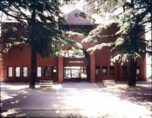 旧制高等学校記念館