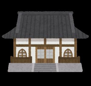 building_tera