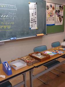昔の遊び道具作り教室の様子