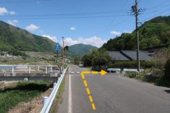 御嶽橋の角