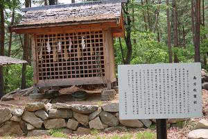南方秋葉神社