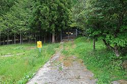 橋倉の入り口